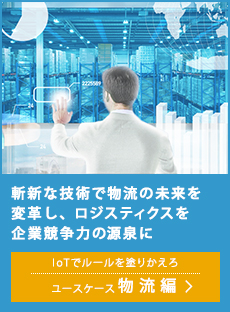 Executive Foresight Online (Japanese language only)