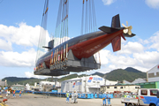 Relocation of Special Cargo (Decommissioned Submarine) in Japan
