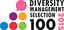 Diversity Management Select 100