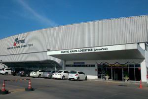 VANTEC AMATA LOGISTICS (THAILAND) CO., LTD.