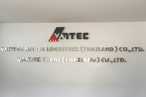 VANTEC TRANS (THAILAND) CO., LTD.