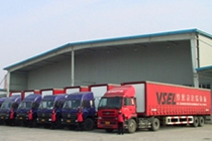 VANTEC SUMISO LOGISTICS (WUHAN) CO., LTD.