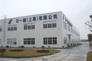 Nisshin Global Logistics (Shanghai) Co., Ltd.
