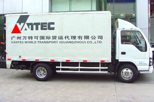 VANTEC WORLD TRANSPORT (GUANGZHOU) CO., LTD.